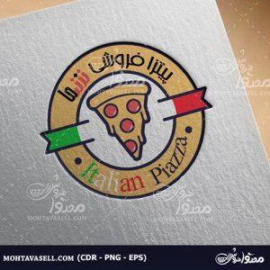 لوگو پیتزا پپرونی