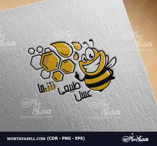 لوگو عسل فروشی