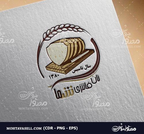 لوگو نان فرانسوی