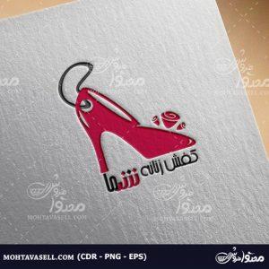 لوگو اختصاصی گالری کفش زنانه