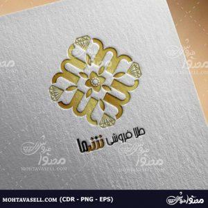 لوگو گالری طلا