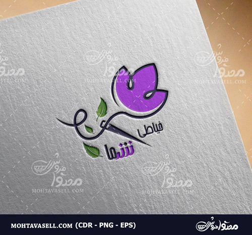 لوگو گل دوزی و خیاطی