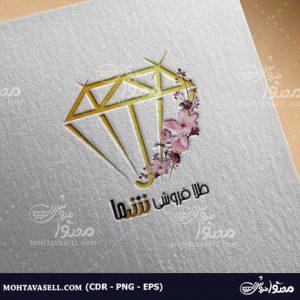لوگو گالری طلا و جواهرات