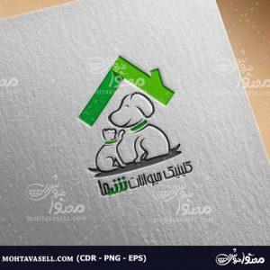 لوگو خانه حیوانات
