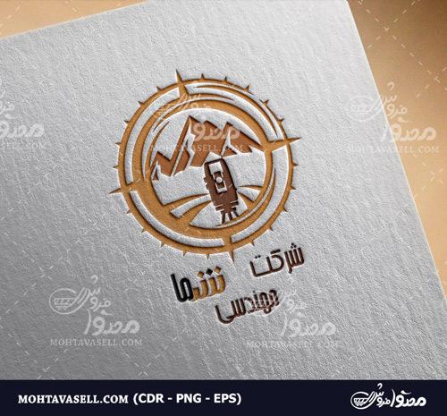 لوگو دفتر راه سازی