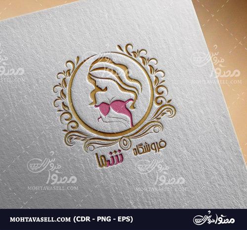 لوگو مدرن طلایی لباس زیر زنانه