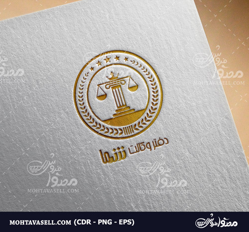 لوگو وکیل اختصاصی