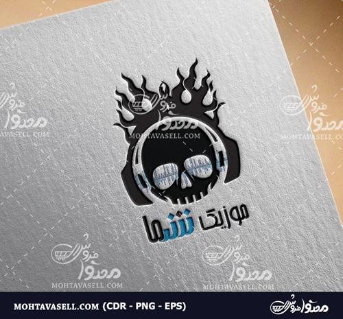 لوگو کانال موزیک یونیک
